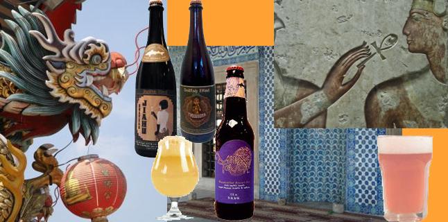 A cerveja na história do mundo